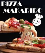 ピザを食べよう